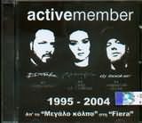 ACTIVE MEMBER / <br>1995 - 2004 - AP TO MEGALO KOLPO STIN FIERA