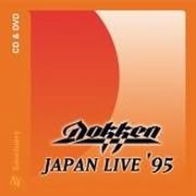 CD + DVD image DOKKEN / JAPAN LIVE S95