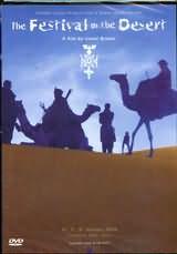 DVD image VA / THE FESTIVAL IN THE DESERT - (DVD)