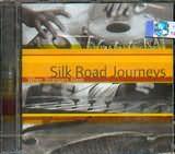 CD image YO YO MA / THE SILK ROAD ENSEMBLE JOURNEYS WHEN STANGERS MEET