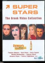 DVD image SUPER STARS - THE GREEK VIDEO COLLECTION - (DVD)