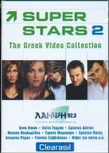 DVD image SUPER STARS 2 - THE GREEK VIDEO COLLECTION - (DVD)