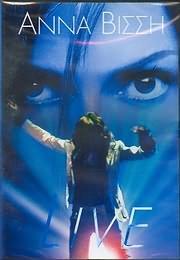DVD image ΑΝΝΑ ΒΙΣΣΗ / LIVE - (DVD)