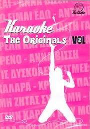 CD image for DVD / DIAFOROI - KARAOKE THE ORIGINALS VOL.2