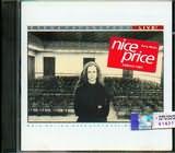 CD image ELENA PAPANDREOU / MOUSIKI GIA KITHARA ZONTANO