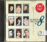 CD image OI EPITYHIES TIS COLUMBIA 8 - (VARIOUS)