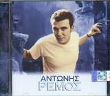 CD image ΑΝΤΩΝΗΣ ΡΕΜΟΣ