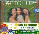 CD image LAS KETCHUP / HIJAS DEL TOMATE (PLUS NO.1 CD SINGLE - THE KETCHUP SONG)