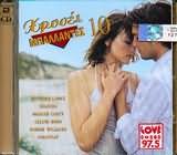 CD image HRYSES BALLANTES N.10 - LOVE RADIO 97,5 - (VARIOUS) (2 CD)