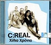 CD image C: REAL / HILIA HRONIA