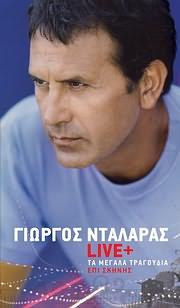GIORGOS NTALARAS / <br>LIVE+ TA MEGALYTERA TRAGOUDIA EPI SKINIS (6 CD)