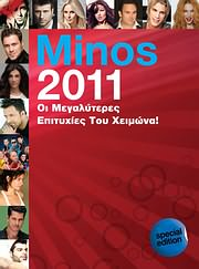 CD image MINOS 2011 - (VARIOUS)