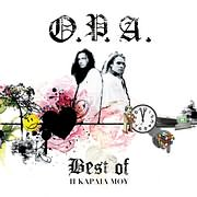 CD image O.P.A. / I KARDIA MOU - BEST OF ORA