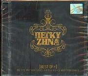 CD image ΠΕΓΚΥ ΖΗΝΑ / BEST OF - (ΜΕ ΤΙΣ ΜΕΓΑΛΥΤΕΡΕΣ ΕΠΙΤΥΧΙΕΣ ΚΑΙ 3 ΝΕΑ ΤΡΑΓΟΥΔΙΑ) (2CD)