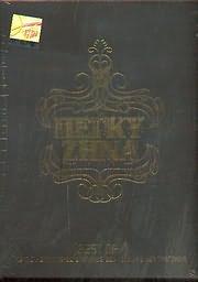 PEGKY ZINA / <br>BEST OF - (ME TIS MEGALYTERES EPITYHIES KAI 3 NEA TRAGOUDIA) (2 CD + 1 DVD)