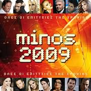 CD + DVD image MINOS 2009 (CD + DVD) - (VARIOUS)