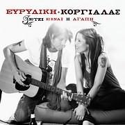 CD image EYRYDIKI - DIMITRI KORGIALAS / ETSI EINAI I AGAPI