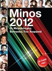 MINOS 2012 - (VARIOUS) (2 CD)