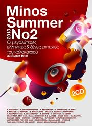 CD image MINOS 2013 SUMMER - PART 2 - (VARIOUS) (2 CD)