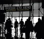 ΦΙΛΙΠΠΟΣ ΠΛΙΑΤΣΙΚΑΣ / <br>ΠΡΟΣΟΧΗ ΣΤΟ ΚΕΝΟ