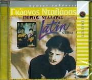 CD image GIORGOS NTALARAS / LATIN - LATIN (PROTES EKDOSEIS - REMASTERED)