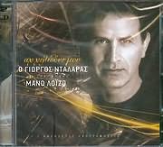 CD image ������� �������� ���������� ���� ����� / �� �������� ��� - ��� 3 ��������� ������������ (2CD)