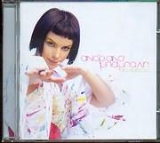 CD image ANDRIANA BABALI / DES KATHARA
