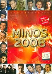 MINOS 2008 (SPECIAL EDITION) (2 CD + 1 DVD) - (VARIOUS)