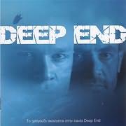 CD image ESTE / DEEP END (CD SINGLE)