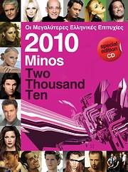 CD image MINOS 2010 - (VARIOUS)