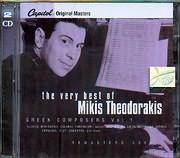 CD image MIKIS THEODORAKIS / THE VERY BEST OF - TA KALYTERA TRAGOUDIA TOU (GREEK COMPOSERS VOL.1) (2CD)