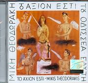 CD image for MIKIS THEODORAKIS / TO AXION ESTI - (OD.ELYTI - GR.BITHIKOTSIS) (EMI REMASTERS VOL.2)