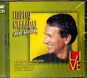 ΓΙΩΡΓΟΣ ΝΤΑΛΑΡΑΣ / <br>ΑΠΟ ΚΑΡΔΙΑΣ (LIVE) (2CD)