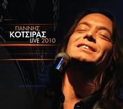 ΓΙΑΝΝΗΣ ΚΟΤΣΙΡΑΣ / <br>LIVE 2010 (2CD)