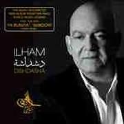 CD image ILHAM AL MADFAI / DISHDASHA