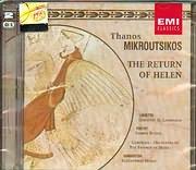 ΘΑΝΟΣ ΜΙΚΡΟΥΤΣΙΚΟΣ - THANOS MIKROUTSIKOS / <br>ΠΟΙΗΣΗ ΓΙΑΝΝΗΣ ΡΙΤΣΟΣ - THE RETURN OF HELEN (2CD)