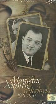 ������� ������ / <br>��������� 1921 - 1970 (4CD)
