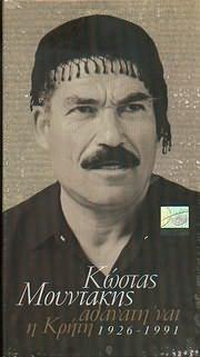 ������ ��������� / <br>������� ��� � ����� 1926 - 1991 (4CD)