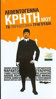 ������������ ����� ��� / <br>78 ����������� ��������� (4CD)
