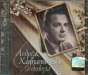 CD image ANDREAS HATZIAPOSTOLOU / ANTHOLOGIA