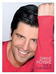 SAKIS ROUVAS / <br>THIS IS OUR NIGHT - IRTHES