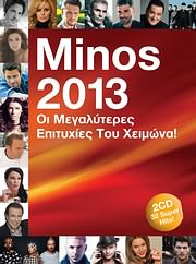 CD image for MINOS 2013 - (VARIOUS) (2 CD)