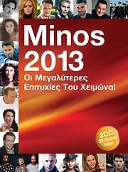 MINOS 2013 - (VARIOUS) (2 CD)