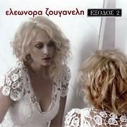CD image for ΕΛΕΟΝΩΡΑ ΖΟΥΓΑΝΕΛΗ / ΕΞΟΔΟΣ 2 + BOOK
