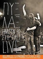 CD image for PYX LAX / IMOUN KI EGO EKEI (LIVE 2011) (CD + DVD)