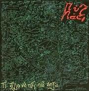 CD image PYX LAX / TI ALLO NA PEIS PIO APLA