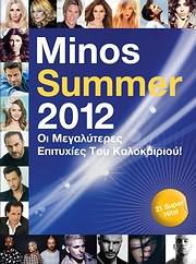 MINOS 2012 ΚΑΛΟΚΑΙΡΙ (SUMMER) - (VARIOUS)