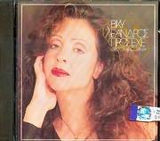 CD image VIKY LEANDROS / PROSEHE - DEN THA KAO XANA
