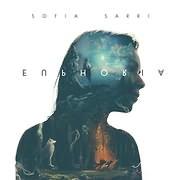 SOFIA SARRI / EUPHORIA (BLACK LP + DOWNLOAD CARD) (VINYL)