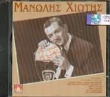 CD image MANOLIS HIOTIS / ME AGAPI